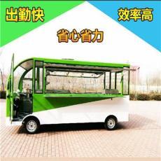 铁岭保温餐车环保电动餐车电动送餐车价格优惠