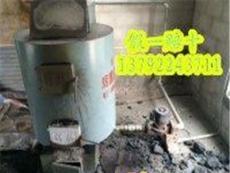 甘肅養殖升溫鍋爐