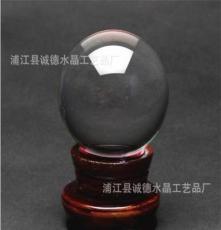 專業水晶球供應商 80mm深藍色水晶球 風水球 轉運球水晶擺件