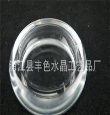 K9正品弧形款水晶煙灰缸 廠家直銷 酒業促銷熱銷款 浦江煙缸