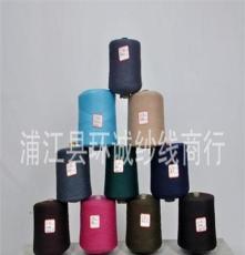 花边纱线 地毯纱线 袜子纱线 席子纱线 缝包线
