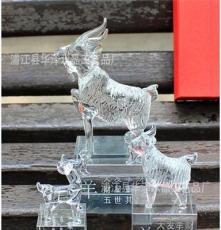 低價促銷 水晶羊 羊年禮品 水晶動物 水晶馬 水晶龍 水晶大象