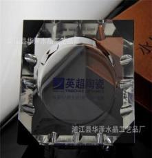 水晶煙灰缸 150mm拼黑角 紅角 藍角水晶煙灰缸 --廠家直銷