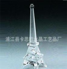 (廠家直銷)水晶塔 水晶塔埃菲爾鐵塔 水晶工藝品 教師節禮物