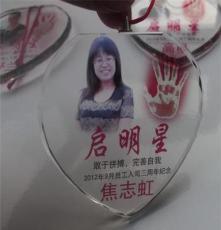 廠家直銷水晶獎牌 心形水晶掛牌 個性水晶獎牌員工福利小禮品