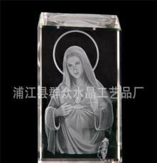 水晶內雕廠家供應水晶工藝品水晶圖案模型 慶典促銷品 員工福利