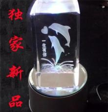 批發供應水晶工藝品-水晶內雕情侶海豚-水晶仿生工藝生日禮物