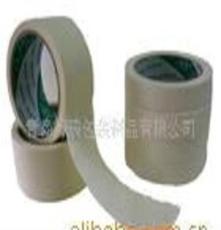 供应青岛优质美纹纸胶带