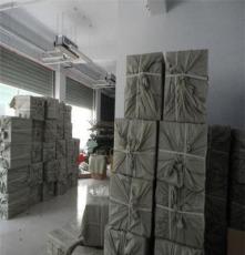 [雅之魅]熱銷特價優質兔絨紗 廠家供應優質26s兔絨紗線 毛衣線