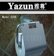 Yazun雅尊品牌-高品质名牌太空铝拉丝卫浴挂件-纸巾架5206