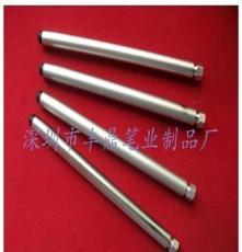 廠家直銷 iPhone 3GS 电容屏手写笔、数码笔