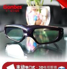 3D眼鏡 紅外3D立體眼鏡 3D電視眼鏡 3D主動快門式眼鏡 G11-IR