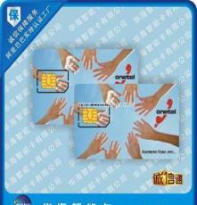 SIM卡,手机测试卡,GSM,CDMA,RUIM,UIM,1X卡