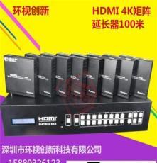 hdmi矩陣8進16路高清音視頻數字監控矩陣4k100米延長器