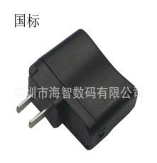 供应移动电源充电器 5v500ma 手机充电器 USB带转灯充电器