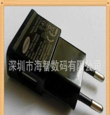 充电器厂家批发手机充电器 韩国三星9300充电器 带光耦保护