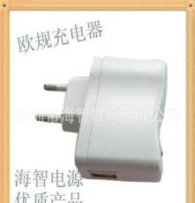 厂家供应欧规手机充电器批发 智能手机V8接口充电器 USB适配器