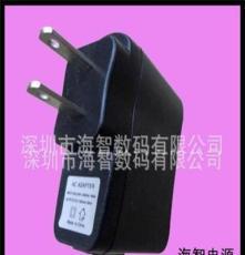 批发美规USB半波充电器 5V500MA 手机充电器