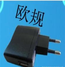 厂家供应全波大功率1A充电器 韩规USB充电器 足5V1A手机充电器