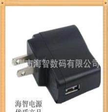 供应全波整流 手机锂电池充电器 usb接口 应急充电器 5v500ma