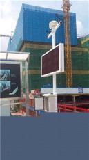 深圳光明新区JJY-C01扬尘检测-工地扬尘噪声监管系统-4G单兵摄像头制造商
