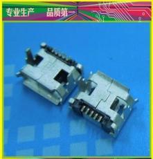 廠家供應優質 MICRO USB母座/MICRO 5P 母座/MICRO5P母座