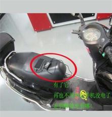 新品上市 电动车USB接口充电器 手机充电器 插卡音箱充电器