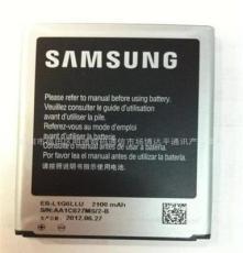 经济实用 SAMSUNG三星W319 手机原装电池 EB404465VU原装电池
