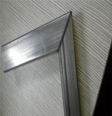 新款廠家銷售  金屬全自動焊接設備