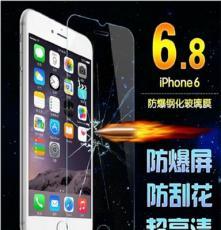 iphone6钢化玻璃膜 苹果钢化膜 iphone6保护膜 苹果plus手机膜
