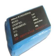 8000mAh便攜式12V高容量鋰電池無線監控設備專用