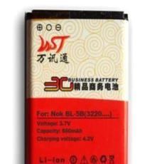 十二年手机电池工厂 供应诺基亚BL-5B 3220手机电池