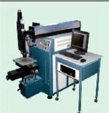金屬三維立體式全自動激光焊接機 數控激光焊接機 高精密焊接機