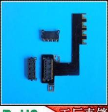 工廠直銷iphone 4S 手機連接器