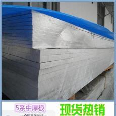 山东淄博船舶5083*防锈铝板 多少钱一吨?