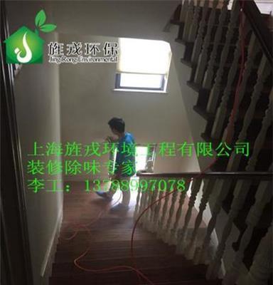上海嘉定区新家具除异味,新装修除甲醛,专业公司