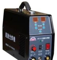HR冷焊机小伟/不锈钢冷焊机/薄板冷焊机/台面冷焊机何先生