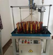 供應廠家XH90-46-1型  46錠1頭扁帶字母帶高速編織機