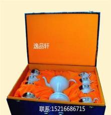 陶瓷 陶瓷茶具 国家一级骨瓷茶具