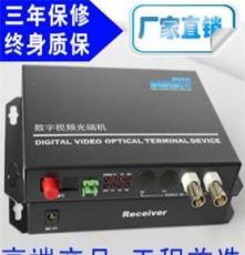 上海厂家供应监控器材光端机数字视频光端机反向数据光钎收发器
