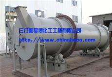 HLD系列蒸汽列管干燥机