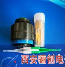 J599-20WE35SN  圓形連接器  高品質 精包裝