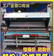 自動卷布機 針梭自動對邊驗布機 針織布打卷機 三環機械