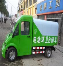 電動環衛自卸垃圾車廠家直銷報價,價格實惠,質量保證,售后無憂