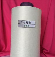 涤纶阻燃丝、阻燃纤维、国产优质高标准阻燃丝