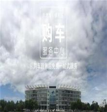 天津平行进口车公司 厚道百业(在线咨询)