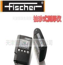原装正品德国产 菲希尔 FMP10 便携手持式 镀层涂层测厚仪