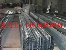 天津承重钢板YX76-305-915 3W-DEK