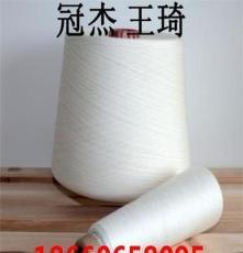 赛络纺T65/R35  32支涤粘混纺纱  赛络纺涤粘混纺纱
