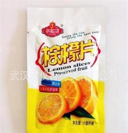 批發供應 蜜餞果脯類 山東特產 來懿品檸檬片